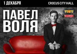афиша русского театра уфа