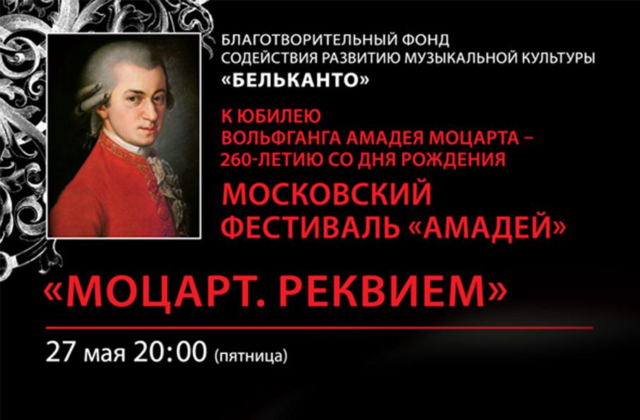 афиша концертов москва 2014