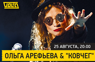Билеты на концерт ковчег концерт в 2012 афиша
