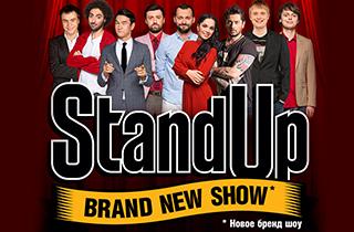 Stand up 1 октября крокус сити холл