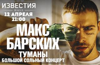 https://biletmarket.ru/btm-img/event/54559_1.png