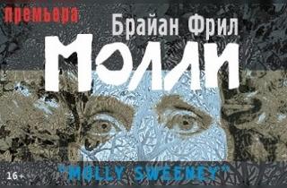 Билеты театр москва 24 сентября опен кидс концерты билеты купить харьков