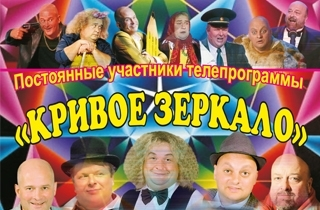 сколько стоит билет в кино в новосибирска