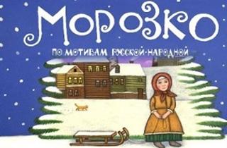 26 декабря билеты в театр цены на билеты в театр омск
