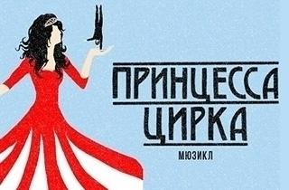 26 декабря билеты в театр возврат денег за билет в театр