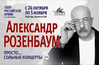 Билеты в театр в москве на 31 калуга театр афиша на апрель