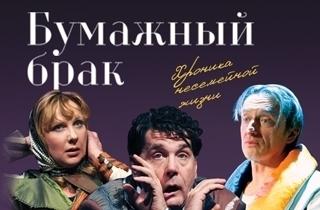 Билеты в театр на 18 октября купить билеты в театр москва недорого