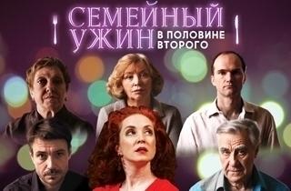 Театр содружества актеров официальный сайт цены на билеты афиша кино коломна кадо на сегодня