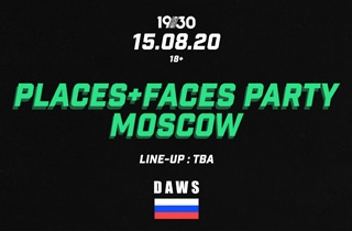 концерт Places+Faces Party Moscow