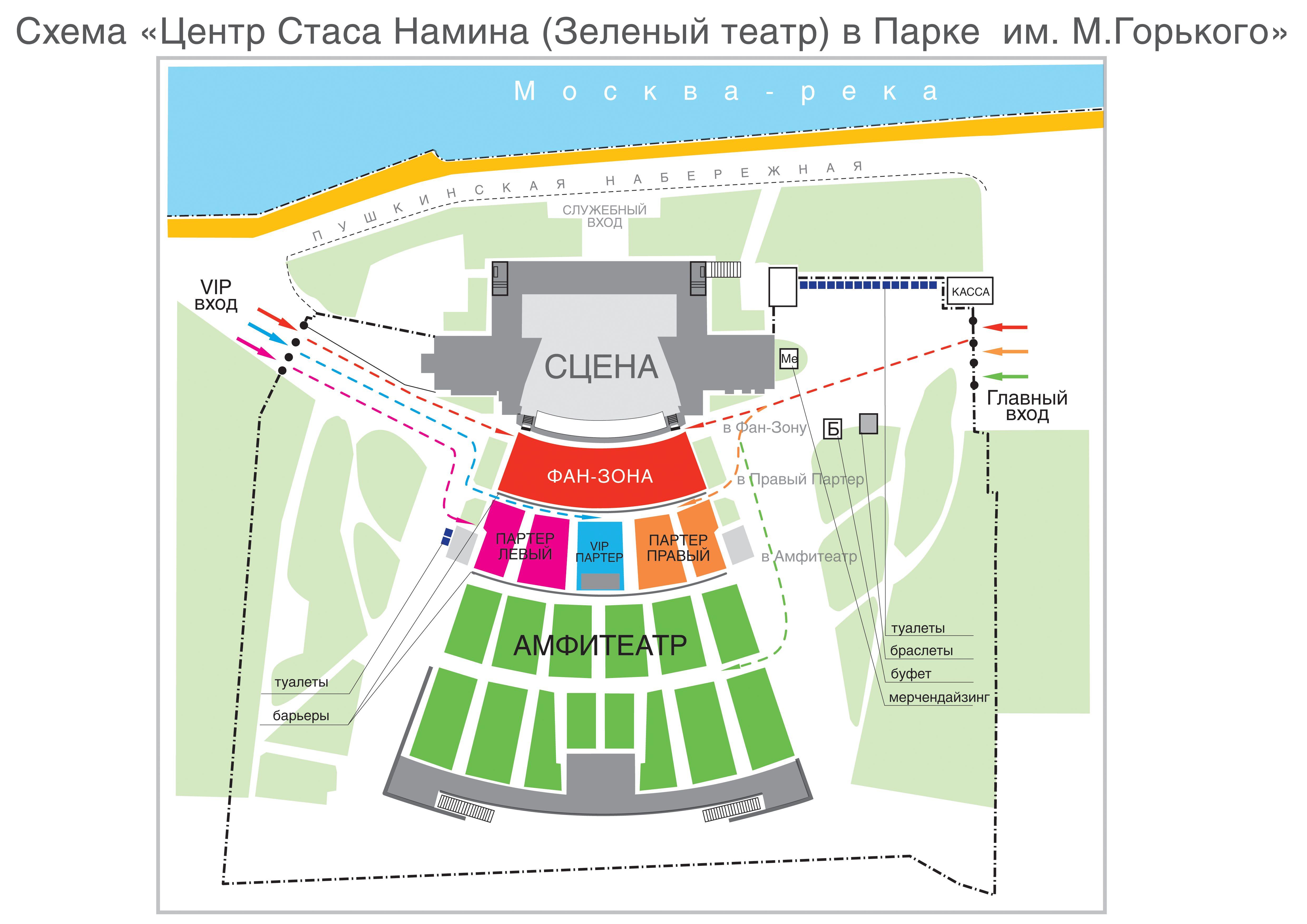 """,""vestya.ru"