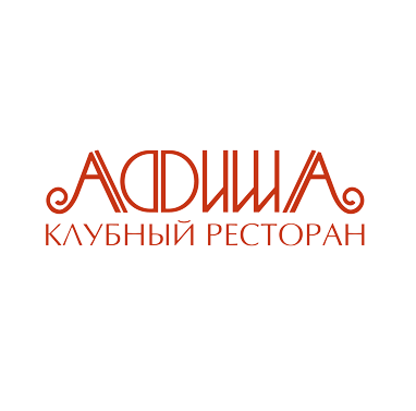 Клуб Афиша