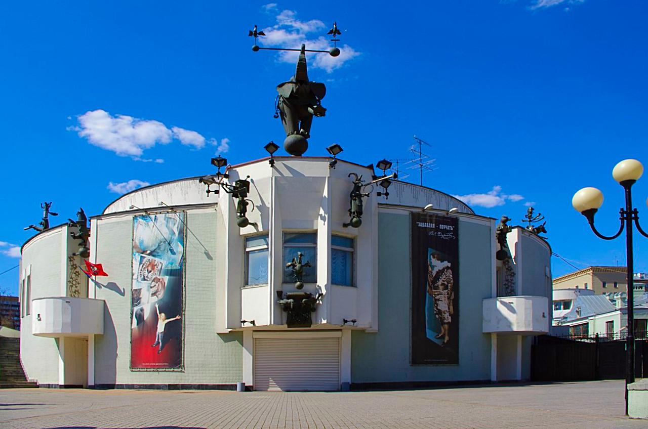Театр им дурова билеты афиша концертов в новосибирске 2016