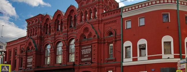 Афиша иркутск театры репертуар на сегодня купить билет на концерт бутырку