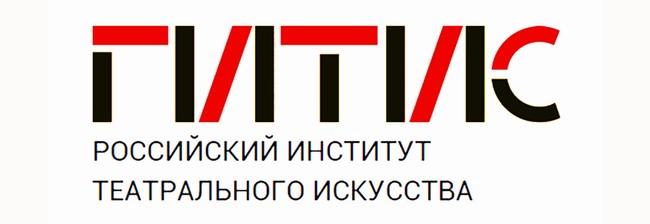 Афиша учебного театра гитис на пилюгина кино сити афиша нск