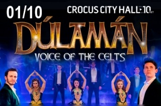 шоу Dulaman - Voice Of The Celts